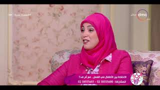 السفيرة عزيزة - د/ منى طمان - توضح أبرز المشكلات التي تواجه الأطفال في التعامل مع الآباء والأمهات