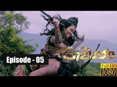 Xxx Mp4 Ravana Episode 05 09th December 2018 3gp Sex