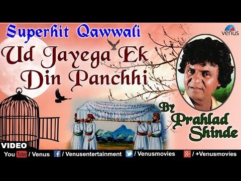 Xxx Mp4 Ud Jayega Ek Din Panchhi Full Song Singer Pralhad Shinde Best Hindi Qawwali Song 3gp Sex