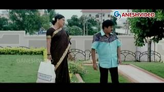 Iddaru Atthala Muddula Alludu Movie Parts 3/11 - Rajendra Prasad, Keerthi Chawla - Ganesh Videos