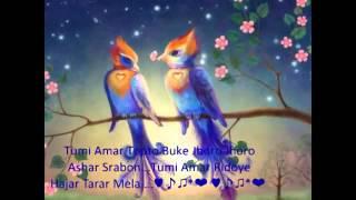 HiFiMov com tumi amar prothom shokal with lyrics flv