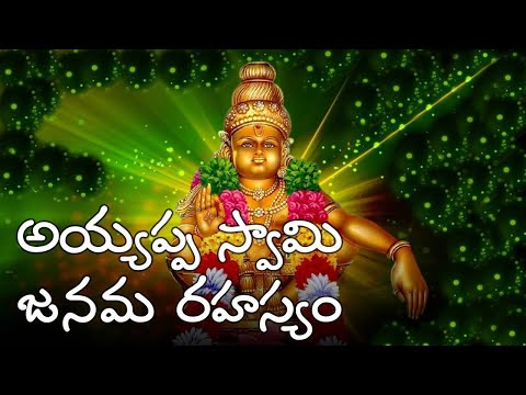Xxx Mp4 AyyappaSwamyJanmaRahasyam Full Length Movie Sridhar Geetha New Telugu Devotional Movies 3gp Sex