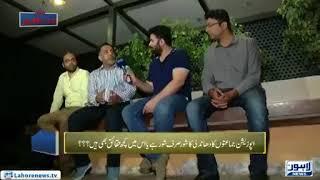 How Maryam Nawaz used Zakat to blackmail poor voters of NA 120