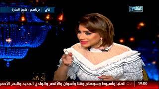 بسمة وهبه لمنة فضالي نفسك تتجوزي أحمد عز .. شاهد ردها
