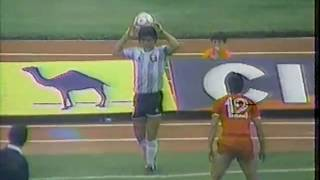 Argentina vs South Korea 1986  WC | FULL MATCH | Maradona