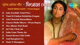 Smritir Malika Ganthi | All Time Greats Firoza Begum Songs Audio Jukebox | Firoza Begum