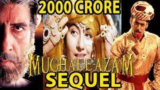 Mughal-E-Azam Remake | Salman Khan | Shahrukh Khan |Amitabh Bachchan |S.S.RAJAMOULI