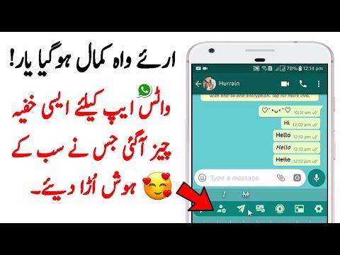Xxx Mp4 WhatsApp Tricks That EVERYONE Should Be Using 2019 3gp Sex