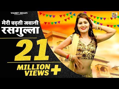Xxx Mp4 शिवानी का ये नया अंदाज़ आपको दीवाना बना देगा Shivani New Songs 2018 Rasgulla Song 3gp Sex