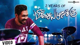 2 Years Of Meesaya Murukku - A Celebration Video   Hiphop Tamizha, Aathmika, Vivek
