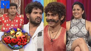 Jabardasth || 10th November 2016 ( Promo)
