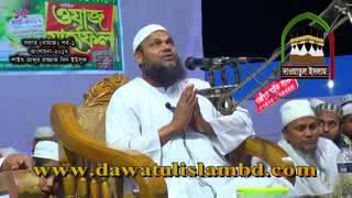 আপনার আমার সকল ইবাদাত নির্ভরশীল নামাজের উপর  Sheikh Abdur Razzaque Bin Yousuf