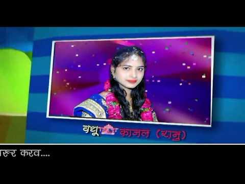 Xxx Mp4 निमंत्रण काजल रानु संतोष कुमार देवांगन WEDDING INVITATION KAJAL DEWANGAN BIRGAON 3gp Sex