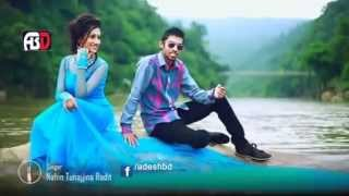 Bangla Song Nil Noyona Eleyas Hossain   Radit Music Video Song HD   YouTube 1