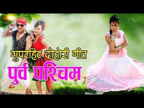Xxx Mp4 New Dohori Song 2075 2018 Rune Garayu By Rajan Kumar Chand Sova Thapa 3gp Sex