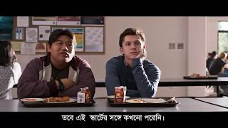 SPIDER-MAN- HOMECOMING - Official Trailer  With  Bangla Subtitle
