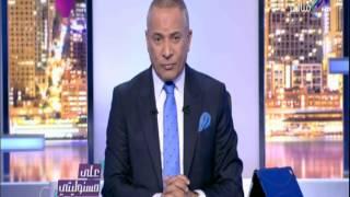 على مسئوليتي - شاهد اعترافات مرتكبوا الهجوم على كمين أمني بمدينة نصر