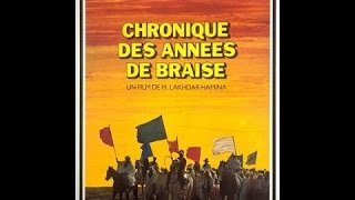 Award-Winning Algerian film: Chronicle of the Years of Fire (VOST) - وقائع سنين الجمر