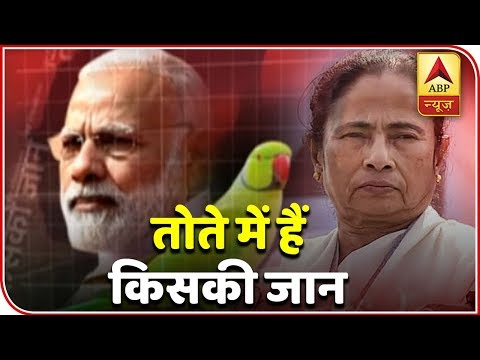 Xxx Mp4 Mamata Banerjee Vs CBI West Bengal Governor Submits Report To Home Minister ABP News 3gp Sex