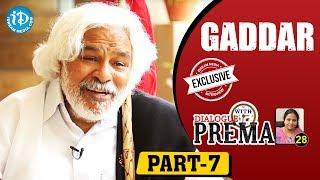 Praja Gayakudu Gaddar Exclusive interview - Part - 7 || Dialogue With Prema