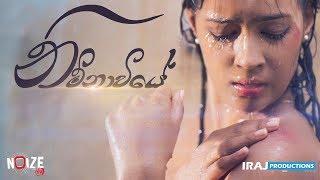 IRAJ - Nimnawiye Ft. Nadeera | Shermaine Willis & Master D