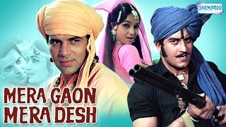 Mera Gaon Mera Desh Hindi Full Movie In 15 Mins - Dharmendra - Asha Parekh - Vinod Khanna