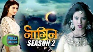 Mouni Roy & Adaa Khan aka Shivanya & Sesha In Naagin 2 | Colors
