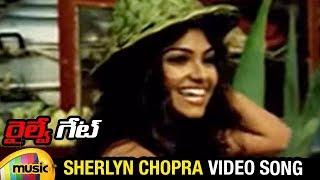 Sherlyn Chopra Song  | Railway Gate Telugu Movie Video Songs | Mango Music