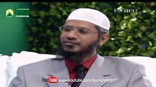 NO difference between Taraweeh & Tahajjud - Dr Zakir Naik