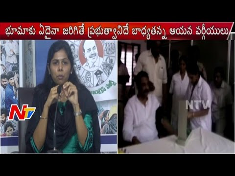 Xxx Mp4 YSRCP MLA Bhuma Nagi Reddy Sent To Jail On 14 Day S Remand 3gp Sex