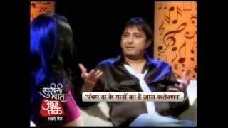Episode-1: Grand Opening Of 'Sureeli Baat' With Bollywood Playback Artist Sukhwinder Singh