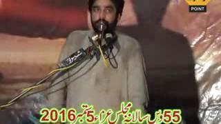 Zakir Waseem Bloch shahadat Mola Ali Asghar (a.s) 5 September at Sargodha