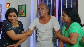 "Aliyan vs Aliyan | Comedy Serial | Amrita TV | Ep : 392 | ""ബന്ധുക്കൾ ശത്രുക്കൾ - 2 ""[2018"