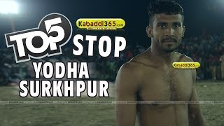 Top 5 Stop Yodha Surkhpur at Kabaddi Tournament