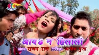 माल हिया लोकल  Maal Hiya Local  | Aawa Na Hilali  | Rajan Raj
