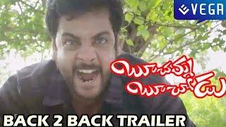 Boochamma Boochodu Back 2 Back Trailers - Sivaji, Kainaz Motiwala, Brahmanandam