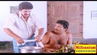 Pavam I. A. Ivachan | Malayalam Full Movie | Innocent | Srividya | Comedy Thriller Movie