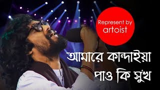 হৃদয় পিঞ্জিরার পোষা পাখিরে | Hridoyo Pinjirar Posha Pakhire (Lyrical) by Kamruzzaman Rabbi