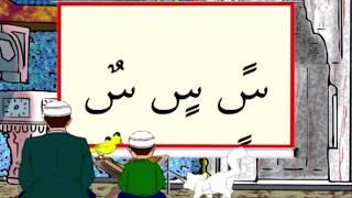 Tanwin | Tanwin Al-Kaser | Al-Dumma