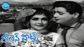 Evaru Monagadu Movie Golden Hit Song - Manasaaragaa Song || Kantha Rao, Rajasri || Veda