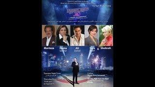 Thursday Night Fever with Alireza Amirghassemi - Episode 24