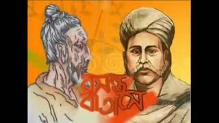 Boshonto Batashe with Aminur Rahman Amin S3 240816