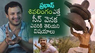Untold Story of Prabhas Lifting Shivling in Baahubali | SS Rajamouli | Ping Pong Surya Interview