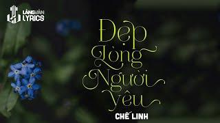 Chế Linh - Giã Từ Vũ Khí  [OFFICIAL KARAOKE M/V]