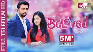 Beloved || বিলাভড || অপূর্ব ও ঐন্দ্রিলা || Valentine's Day Special Drama