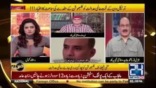 Will ICJ stop Pak from hanging Kulbhushan Jadhav for now pak media