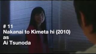 11 Haruna Kawaguchi Dramas