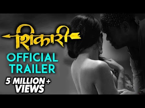 Xxx Mp4 Shikari Official Trailer Mahesh Manjarekar Viju Mane Upcoming Marathi Movie 2018 3gp Sex