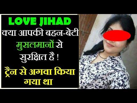 Xxx Mp4 जानिये किस तरह MP Police ने Hyderabad जाकर Hindu लड़की को Muslims के चुंगल से छुड़ाया 3gp Sex