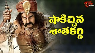 Is This The Reason For GSPK Failure? || #FilmGossips